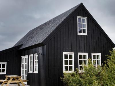 Fabulous Planning A Trip To Iceland Download Free Architecture Designs Xoliawazosbritishbridgeorg